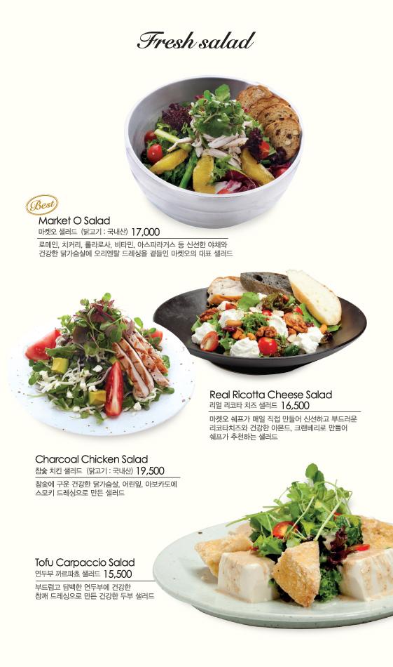 Cha A Healthy Cafe Menu
